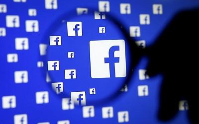 Facebook'un Bilinmeyen Gizli Özellikleri